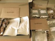 giftbox0826